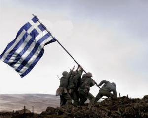 ελληνική ιβο ζιμα