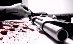 Εικόνα Όπλο του Αυτόχειρα