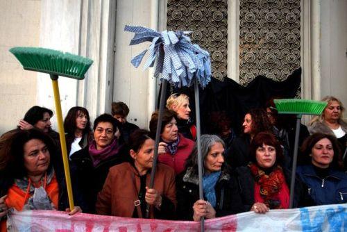 Καθαρίστριες Διαμαρτυρία